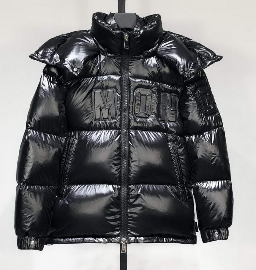 Men Moncler DownJackets053
