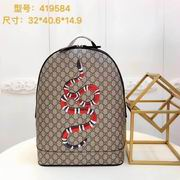 Gucci Kingsnake print GG Supreme backpack ,Handbags, replicas wholesale