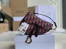 SADDLE BAG Burgundy Dior Oblique