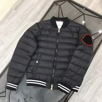 Men Moncler DownJackets043