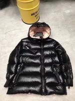 Women Moncler Down Jackets017