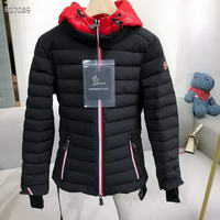 Women Moncler Down Jackets059