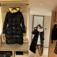 Women Prada Down Jackets033